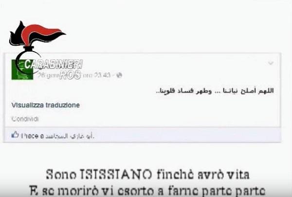 Traffico di clandestini in Campania, 8 arresti: capo del gruppo un jihadista – Video