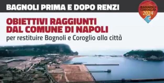 """Bagnoli, de Magistris risponde a Renzi: """"Ecco come è cambiato il progetto"""""""