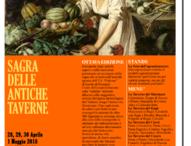 Licola, Pozzuoli: la sagra delle sette antiche trattorie