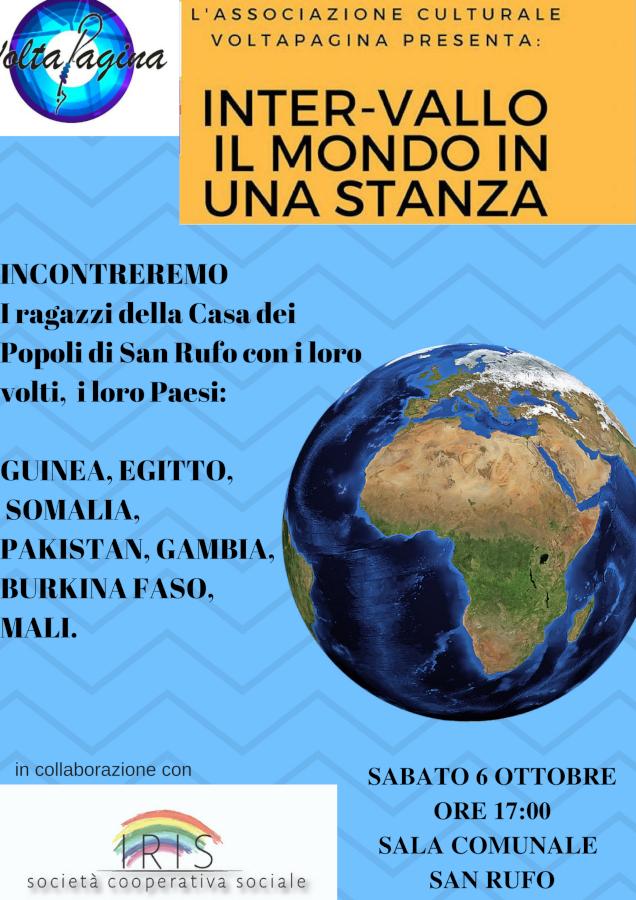 """San Rufo ospita """"Inter – Vallo. Il mondo in una stanza"""""""