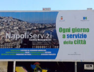 Napoli Servizi: imminente inchiesta della magistratura,  si dimette l'amministratore