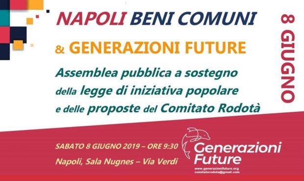 Napoli, assemblea per la difesa e la valorizzazione dei beni comuni