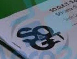 Salerno: definito il regolamento per le entrate riscosse mediante ingiunzione fiscale