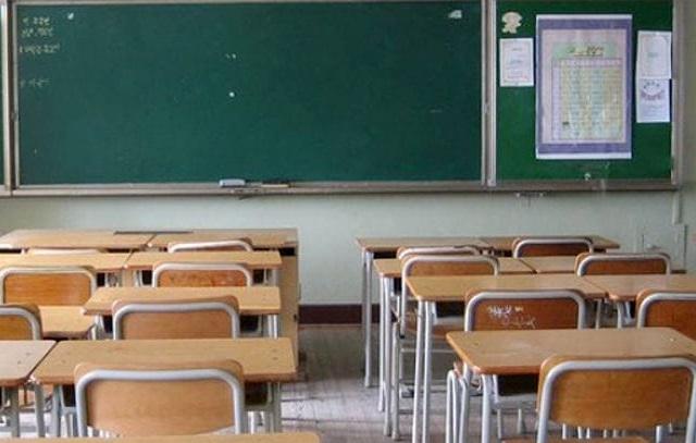 Allerta meteo: scuole chiuse a Salerno