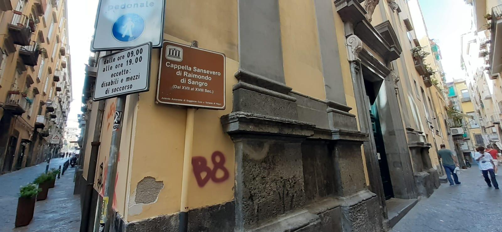 """Napoli, il direttore Cappella Sansevero si dimette in polemica con il green pass: """"Non garantisce il libero accesso alla cultura"""""""